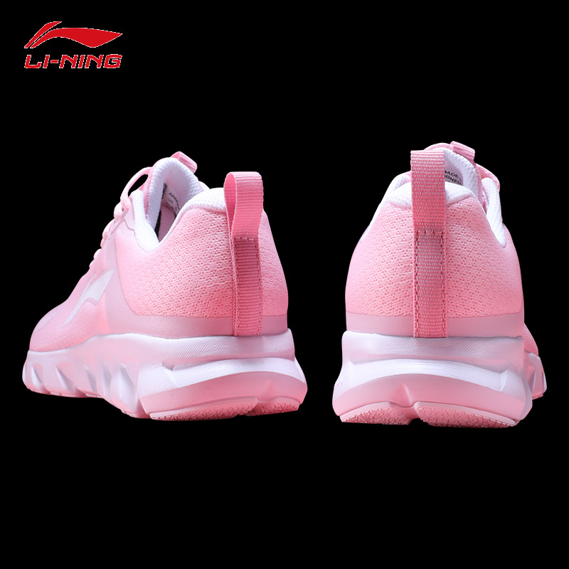 李宁运动鞋女bubble女鞋2018秋季新款小白鞋冬季休闲鞋健身跑步鞋