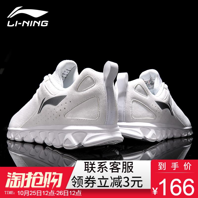 李宁运动鞋男鞋2018秋冬新款小白鞋休闲鞋冬季青少年旅游鞋跑步鞋
