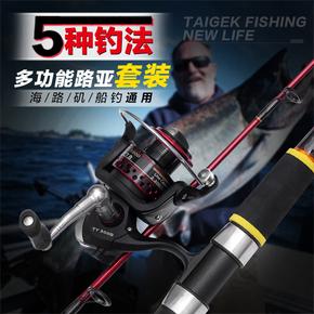 泰戈多功能路亚竿套装 海竿筏竿矶钓竿雷强竿垂钓鱼竿重磅抛竿