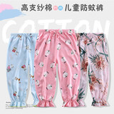 Children's anti-mosquito pants harem pants air conditioning pants girls leggings autumn boys 2019 baby pants summer thin section