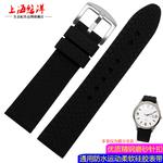 悠洋硅胶手表带 适配天梭精工卡西欧男表带22mm柔软通用手表配件