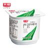 芦荟原味果肉颗粒酸奶整箱牛奶低温益生菌网红盒装杯风味发酵浓块