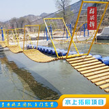 Scenic outdoor large-scale water expansion network red bridge equipment youth water entertainment Shaoguan project portfolio