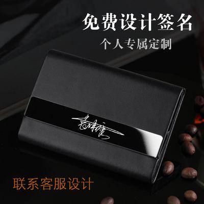 男士高档时尚商务名片夹男式名片盒商务男女创意名片夹便携式随身