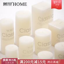 无烟香薰圆柱块状蜡烛 浪漫生日创意婚礼柱蜡 象牙白多规格蜡烛