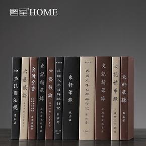 家居装饰品现代简约新中式客厅办公室书房书架摆件摆设道具仿真书