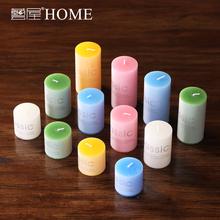 无烟浪漫生日婚庆蜡烛家居装饰品客厅餐厅样板间软装彩色圆柱蜡烛
