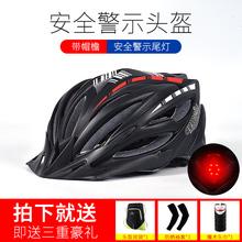 骑行头盔一体成型头盔公路自行车头盔男女山地车骑行头盔骑行装