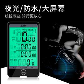 顺东 骑行码表山地自行车防水无线夜光码表中文大屏里程表迈速表图片