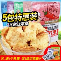 香葱淮山特浓奶盐无糖特价eke收藏有礼新品特价热卖马来西亚进口