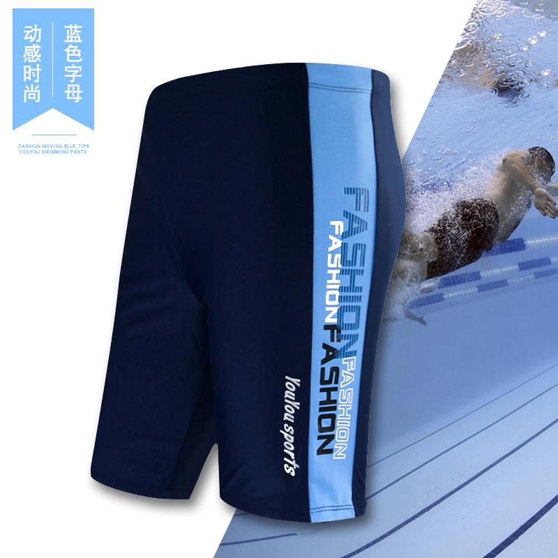 低腰五分泳裤