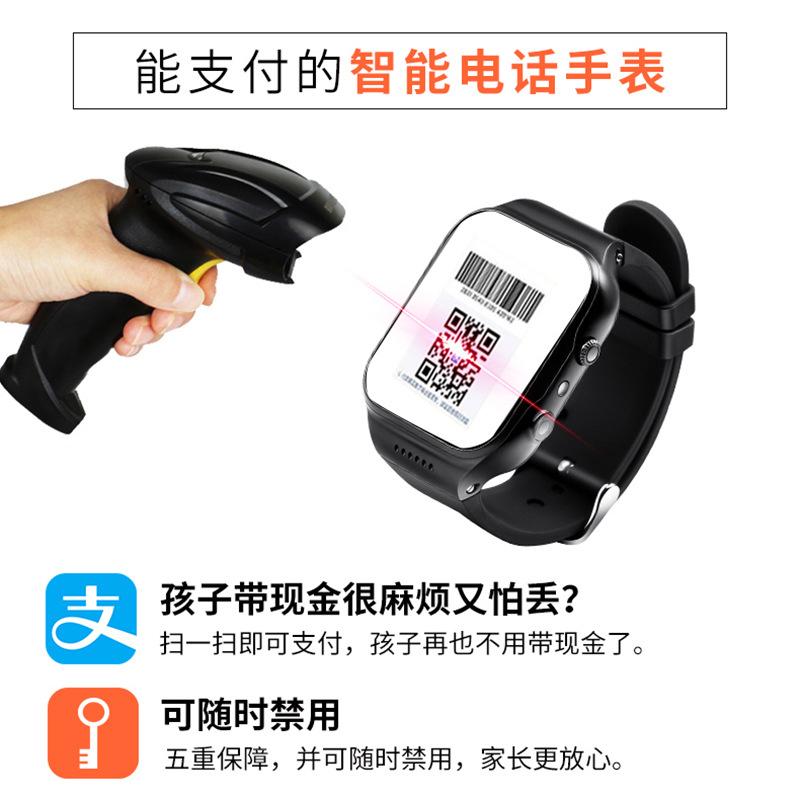 智能手环心率血压监测量心电图健康多功能彩屏运动手表男女医疗级高精度老年人计步器3小米4oppo华为vivo苹果