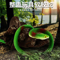 Children's simulation rubber snake 65cm toy simulation tidy scary toy creative soft plastic fake snake
