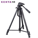 Kaya KEHYA video conference camera three-legged bracket thickened 1.5 m scalable