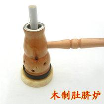 香薰肚脐炉木制艾灸盒随身灸艾灸器具熏艾盒艾灸工具艾灸仪器