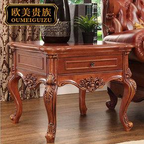 美式实木雕花小边几 欧式实木沙发小角几 乡村田园配套小茶几现货