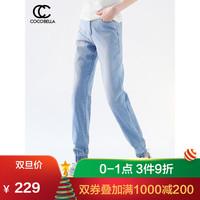 COCOBELLA浅蓝色牛仔裤女宽松收口纯棉水洗薄款哈伦裤PT501