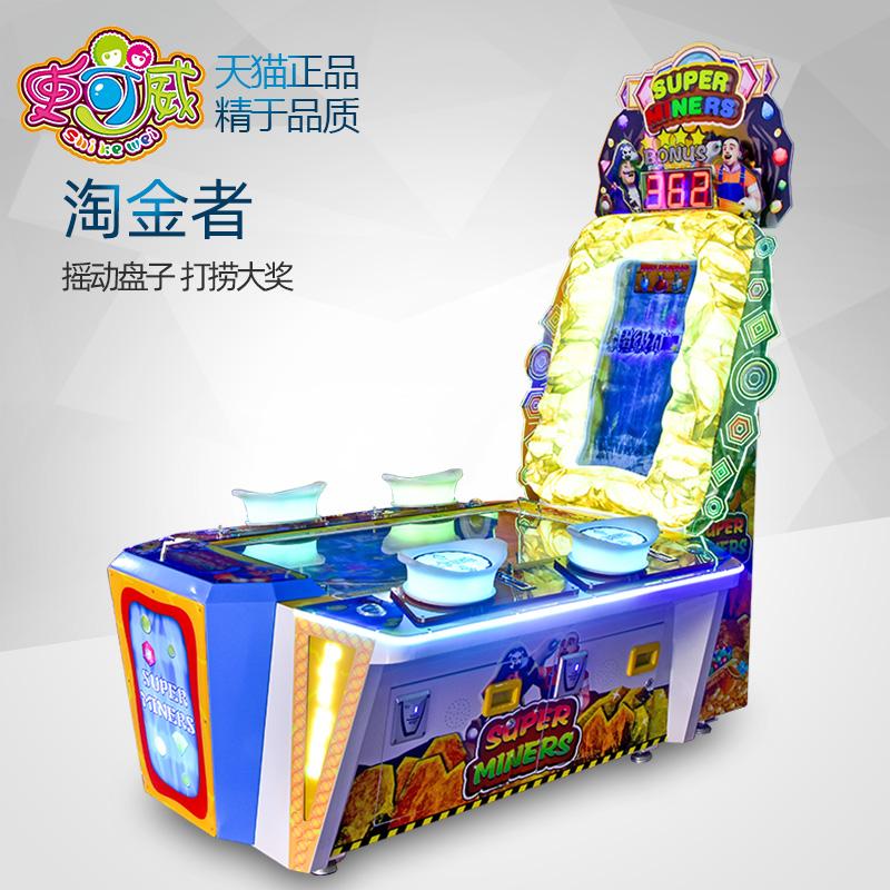 Игровые автоматы Артикул 600157664604