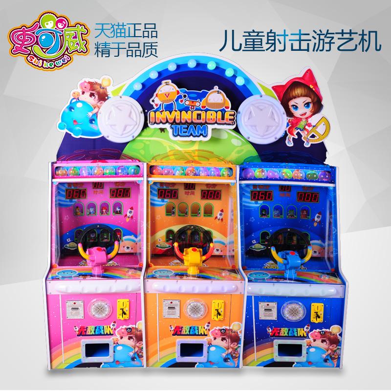 Игровые автоматы Артикул 593386023004