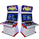 Sharing arcade joystick game console home double coin 97 fist street fighter large fighting machine moonlight treasure box 9s
