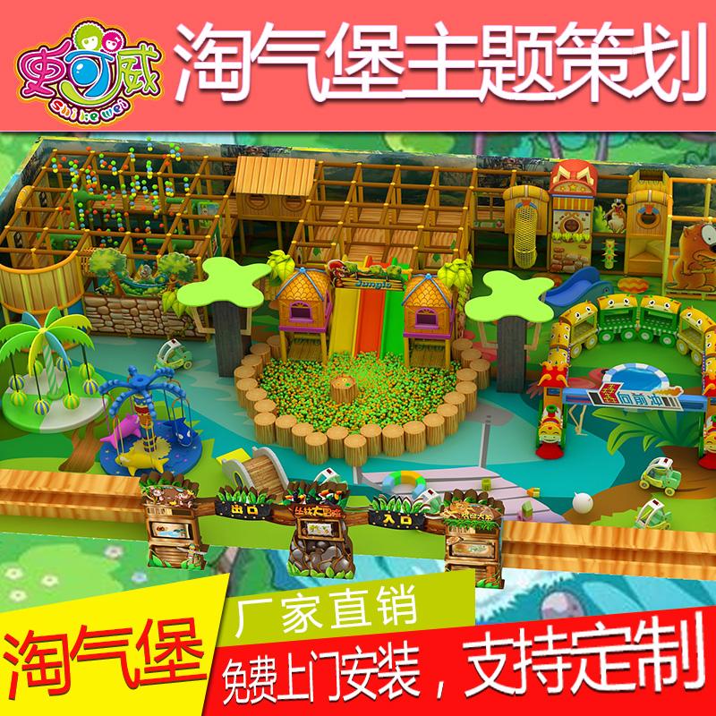 淘气堡主题乐园蹦床攀岩儿童乐园游艺机球池滑梯游乐项目场地设计