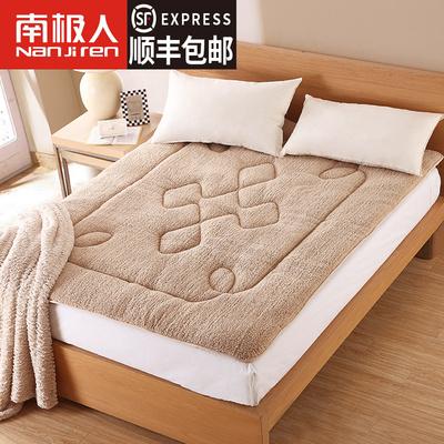 南極人 加厚保暖羊羔絨榻榻米床墊床褥子學生單人雙人床護墊墊被排行