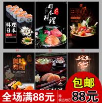 日本料理寿司店烤鳗鱼装饰画日式风格餐厅挂画美食居酒屋装饰壁画