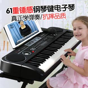 61键电子琴儿童初学者教学宝宝音乐玩具钢琴带话筒男女孩1-2-3岁9