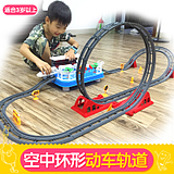 Train toy harmony small locomotive set children electric roller coaster railcar boy gift 3-6 years old