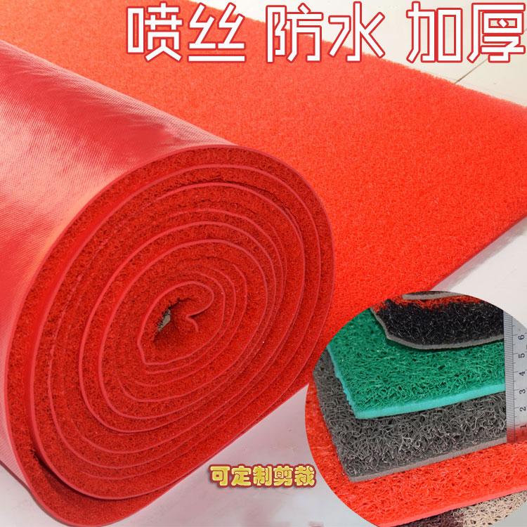 加厚防水地毯