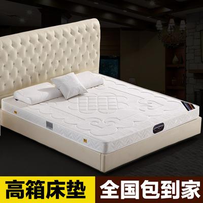 龙凤床垫软床垫