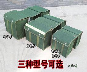 邮包帆布快递包摩托车电动车自行车踏板车后座驮包挂包侧边包搭子