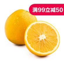 江西赣南脐橙10个160g以上/个 橙子 新鲜水果