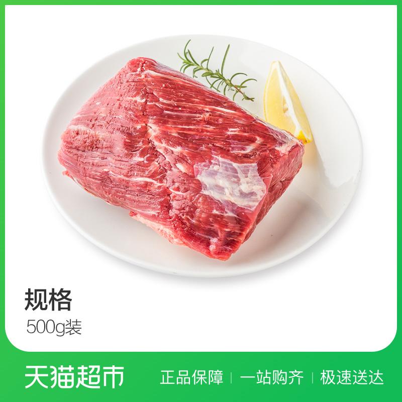 丹马牦牛腿肉500g 牛肉 ag赌神赛规则|首页 牛腿肉 生牛肉