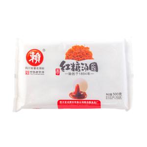 赖牌红糖汤圆500g 面食 小食 元宵 赖汤圆