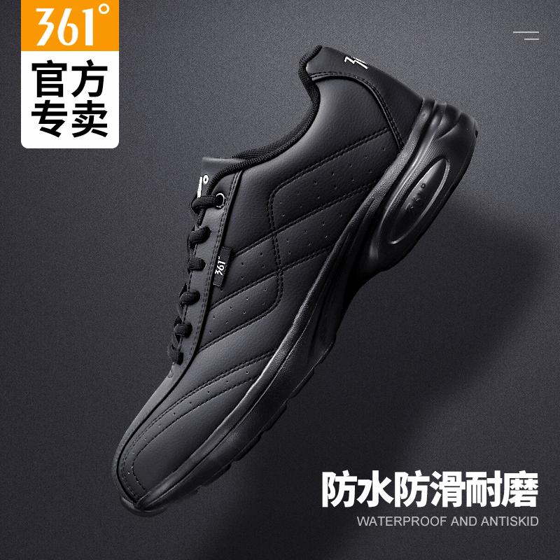 361男鞋运动鞋防水跑步鞋冬季软底全黑色皮面休闲鞋纯白色旅游鞋