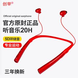 创举 Q14无线蓝牙耳机运动颈挂脖式跑步耳塞式入耳式双耳苹果头戴迷你超小iPhone7耳麦8X手机通用可接听电话