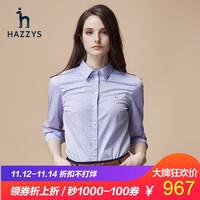 Hazzys哈吉斯女装时尚修身通勤优雅波点长袖衬衫学院风英伦衬衣女