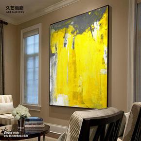 美式超大幅抽象油画现代客厅装饰画酒店办公室样板房大尺寸艺术画