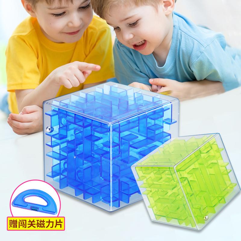 乐尔思3d立体魔方迷宫走珠方形魔幻迷宫儿童魔方4-6岁8益智力玩具