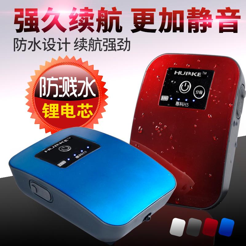 充电式氧气泵
