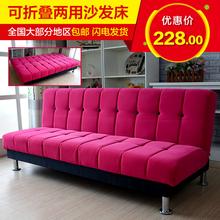居家小户型三人布艺沙发床出租房折叠组合简易特价单人懒人沙发