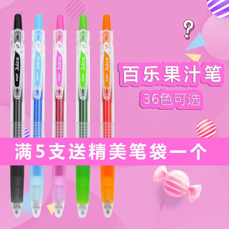 套装中性笔