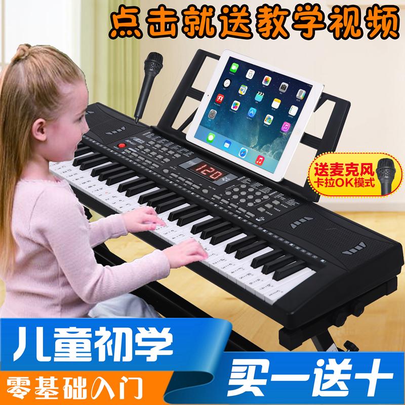 电子琴儿童初学钢琴1-3-6-12岁61键带麦克风男孩女孩宝宝玩具大号