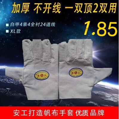 双层全帆布手套劳保用品手套 耐磨加厚手套 工业防护手套直营包邮