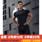 Muscle Shark Men's Tight-Sleeve Brothers Quick-drying Compression Clothes Running Training Elastic Sports Fitness Tops