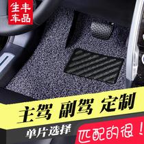 汽车脚垫单个主驾驶位丝圈地毯单片大众朗逸速腾桑塔纳帕萨特途观