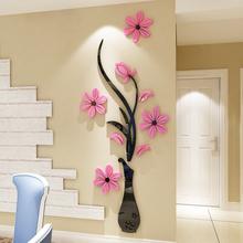 亚克力3d立体墙贴房间客厅沙发电视背景墙墙面装饰品墙壁贴纸贴画