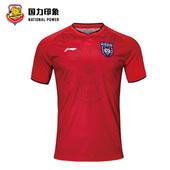 国力印象陕西长安竞技2018赛季球迷版球衣