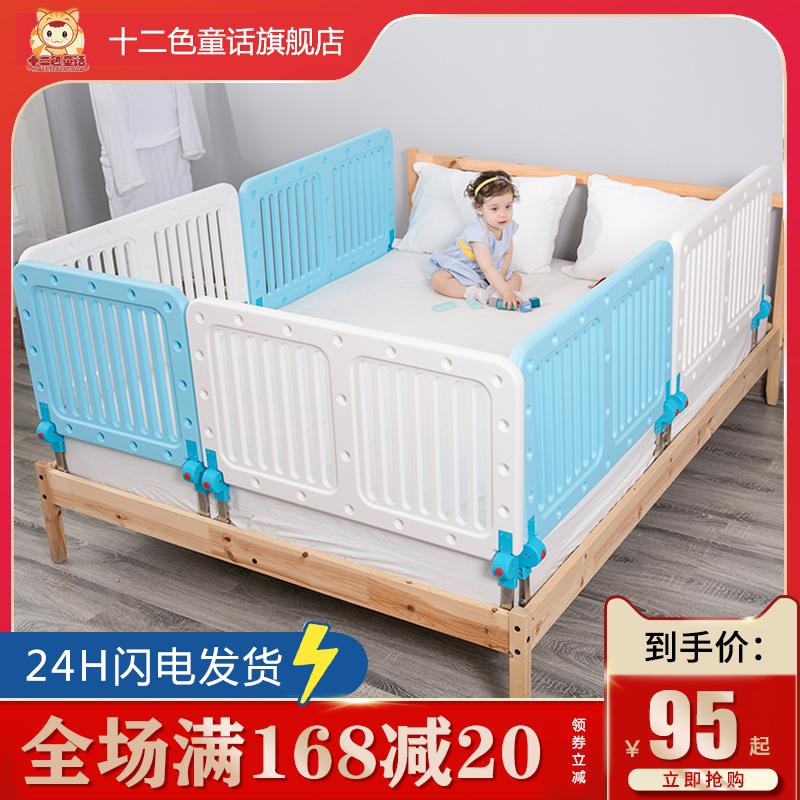 十二色童话婴儿童床护栏宝宝床.